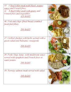 European Main Course at Yupins Pattaya-Jomtien Restaurant Page 2
