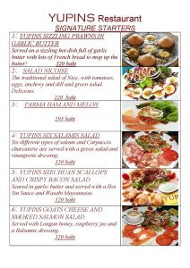 Signature Starters in Jomtien Beach Pattaya Restaurant Page 1 (updated, November 2018)