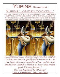Jomtien Cocktail by Yupin's Restaurant in Chomthien